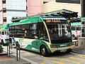 VF7558 Hong Kong Island 54M in Kennedy Town Station 18-03-2019.jpg