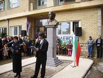 Bulgarians in Serbia - Unveiling of the monument of Bulgarian revolutionary Vasil Levski in Bosilegrad