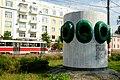 Ventilation shaft of Chkalovskaya metro station (Венткиоск станции Чкаловская) (6633501979).jpg