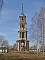 Venyov (Tula Oblast) 03-2014 img01 Bell tower.jpg