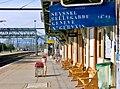 Vieux tableau d'affichage des départs en gare de Culoz (2008).JPG