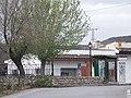 Villanueva de las Torres 01.jpg