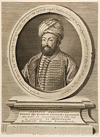 Vinogradov. Portrait of King Teimuraz II of Georgia. 1761.jpg