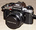 Vintage Pentax Program Plus 35mm SLR Camera, Made In Japan, Circa 1984 (13366615024).jpg