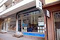 Visit-suomi-2009-05-by-RalfR-076.jpg