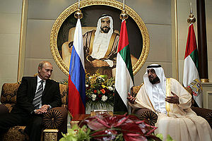 Khalifa bin Zayed Al Nahyan - Khalifa bin Zayed Al Nahyan with President of Russia Vladimir Putin on 10 September 2007.