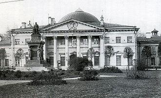 S.M. Kirov Military Medical Academy - The Imperial Military Medical Academy in 1914 (as photographed by Karl Bulla)
