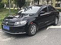 Volkswagen new Santana facelift 01.jpg