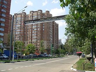 Mytishchi - Voloshinoy Street in Mytishchi