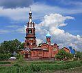 Vvedenskaya Old Belief Church - Borovsk, Russia - panoramio.jpg