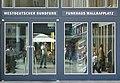 WDR - Funkhaus Wallrafplatz - Eingang.jpg
