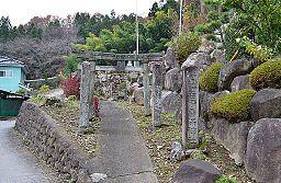 Wakaikaho-jinja torii