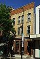 Wakeley-Giles Commercial Building.JPG