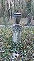 Waldfriedhof wilmersdorf jan2017 - 2.jpg
