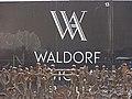 Waldorf Fence (6770219921).jpg