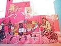 Wall art at Museo Nacional de Culturas Populares.jpg