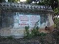 Wall of an abandoned temple at Shrirangapatnam.JPG