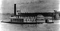 Wallamet (sidewheeler) ca 1855.jpg