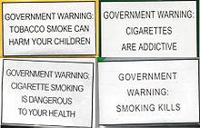 smoking is injurious to health essay in urdu