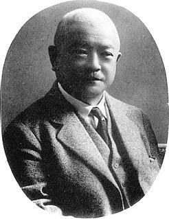 Kaichi Watanabe Japanese bridge engineer
