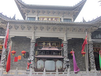 Liuyang - The Wenjin Temple