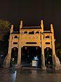 Wenzhou Zhongshan Park 2016.4.22.jpg