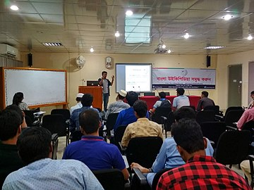 Wikipedia Workshop, Rajshahi University, November 2018 (40).jpg