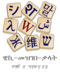 Wiktionary-logo-am.png