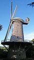 Windmill - SF - Stierch C.jpg