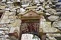Window detail, Drochil Castle - geograph.org.uk - 1703498.jpg