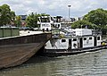 Windy City Illinois Marine Towing.jpg