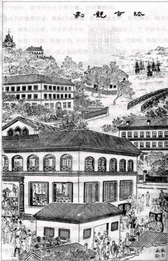 Wang Tao (19th century) - Paris