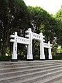 Wushe Incident Memorial Park,taken by jeffreyjhang.jpg