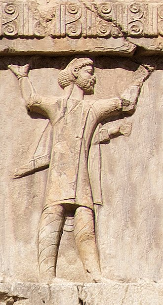 Lydia (satrapy) - Lydian soldier of the Achaemenid army, circa 480 BCE. Xerxes I tomb relief.