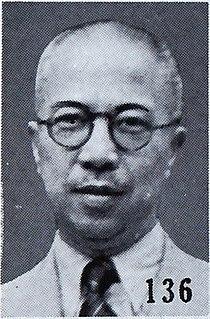 Xu Liang Republic of China politician