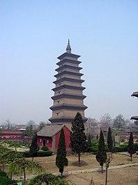 Xumi Pagoda, built in 636