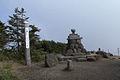 Yokote peak.jpg