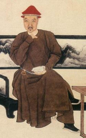 1685 in poetry - Portrait of Nalan Xingde, by Yu Zhiding, circa 1685