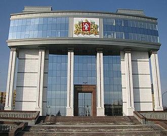 Sverdlovsk Oblast - Legislative Assembly of Sverdlovsk Oblast