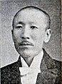 Zhai Wenxuan.jpg