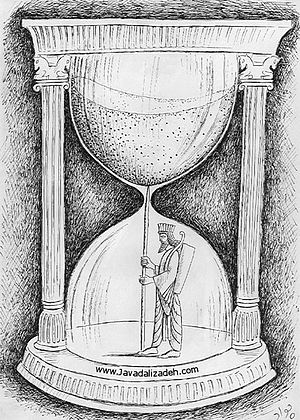 "Javad Alizadeh - Image: ""Ancient Iran"" by Javad Alizadeh"