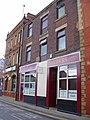 """G Passerini"" (Barbers) 15 Mincing Lane, Blackburn, Lancashire BB2 2EB - geograph.org.uk - 1992975.jpg"