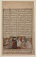 """Iskandar in the Presence of the Brahmins"", Folio from a Shahnama (Book of Kings) of Firdausi MET sf1974-290-32a.jpg"