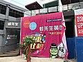 """Mister Frog"" Restaurant in Huangzhou, Huanggang, Hubei.jpg"