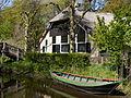 (15) Hallehuis Boerderij, Giethoorn - Openluchtmuseum Arnhem.JPG