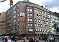 Åtvidabergshuset.jpg