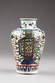 Östasiatisk keramik. Vas från Shunzhi-perioden under Qing-dynastin - Hallwylska museet - 95966.tif