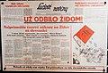 Ľudové noviny 1941.jpg