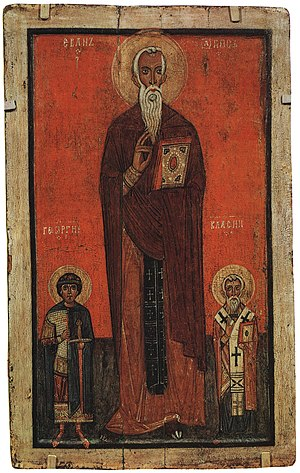 Thirteenth century icon of St. John Claimacus,...