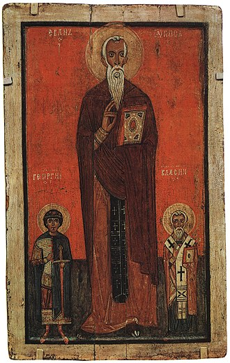John Climacus - Thirteenth century icon of St. John Climacus; to either side are Saint George and Saint Blaise (Novgorod School).